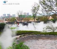 景观人造雾 安全