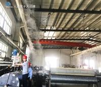 喷雾降温设备 厂家