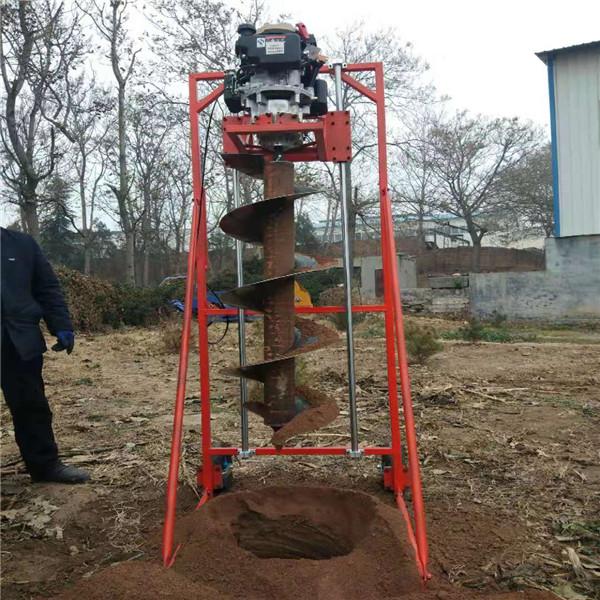 手扶电线杆打坑机栽桩用 四冲程电线杆打孔机埋杆注浆
