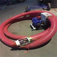 6寸3米沙子水平垂直软管吸沙机 车载式稻米装车吸粮机