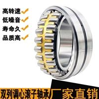 進口質量軸承造紙機軸承酸堿BRI406028