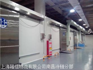 九江恒温货运公司 九江食品冷冻仓库在线咨询