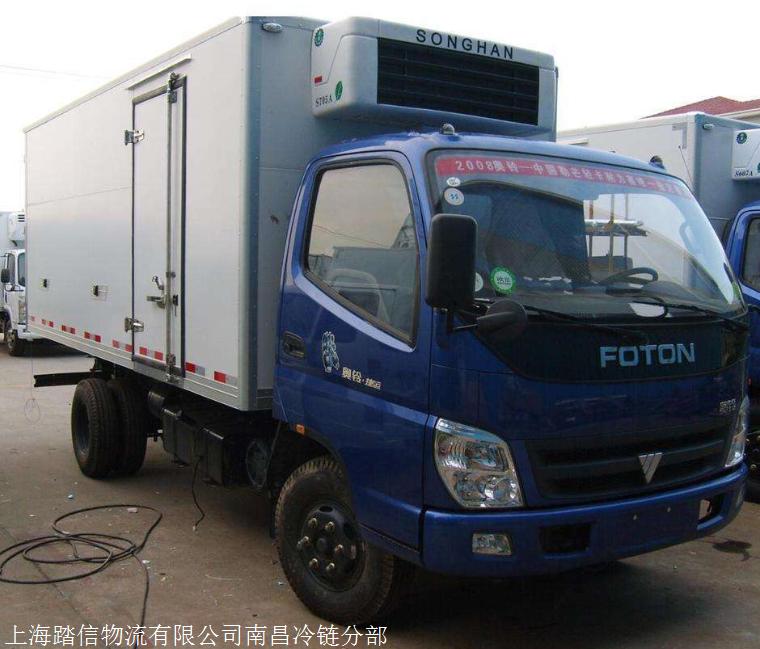 赣州冷链运输物流行业分析 赣州冷冻运输公司行业分析