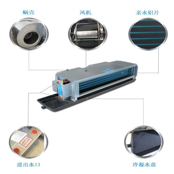 环保型水空调风机盘管,生产厂家,扬子江空调