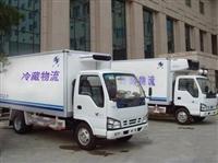 长沙到重庆市食品冷链物流24小时服务