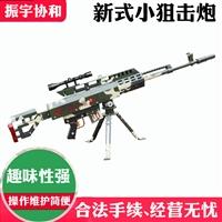 厂家供应 气炮枪报价振宇协和 气炮枪系列之小型气炮枪