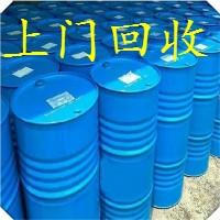 哪里回收硅油,高价上门回收硅油