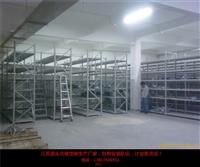 無錫BG真人和AG真人廠家自銷層板貨架2000*800*2000mm  重型五金庫貨架