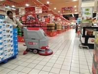河池超市适用的手推式洗地机