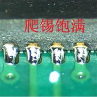 nihonhanda日本半田焊锡-尼宏半田-无铅锡膏PF305-153TO
