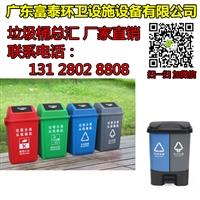 广东环保垃圾桶 广东省分类环卫垃圾桶箱批发