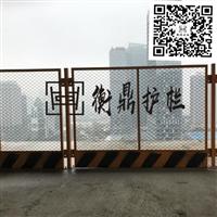 基坑圍欄廠家報價博陵衡鼎專業生產基坑圍欄基坑護欄網廠家直銷