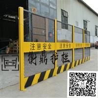 基坑護欄欄桿廠家報價1200*2000mm基坑圍欄定制