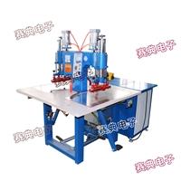 厂家直供 PVC立体袋热熔焊接机,双头热合机 性价比高
