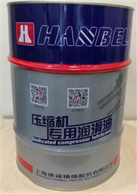 深圳销售原装上海汉钟HBR-B03汉钟冷冻油汉钟冷冻机油