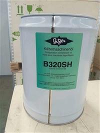 原装进口正品比泽尔BSE170冷冻油比泽尔螺杆机冷冻油