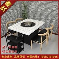 广安无烟火锅烧烤一体桌-火锅烤肉桌厂家批发
