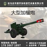 游艺设备报价 气炮枪大全 振宇协和游艺设备厂家直供 合法资质