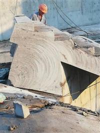华盛康达 北京钢筋混凝土切割