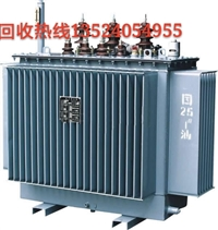 南京回收干式變壓器整套配電柜回收