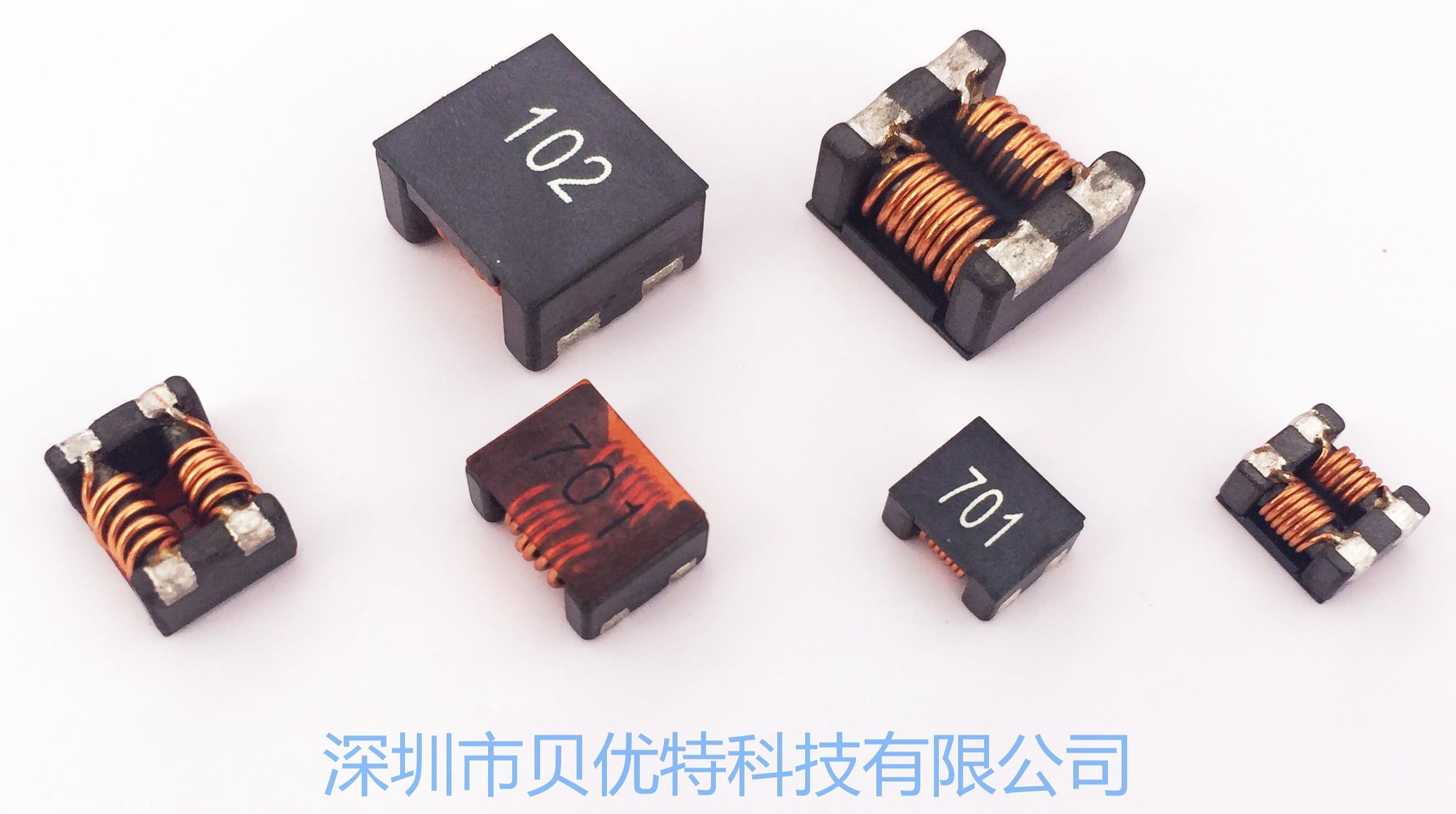 共模电感 屏蔽贴片共模电感BTRI5020-102-2PL磁胶共模功率电感