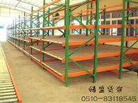 流利条货架无锡厂家 批发直销重型流利条配件