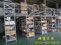 宜興層板貨架倉儲廠家  BG真人和AG真人品質硬、工藝精  免費送貨安裝
