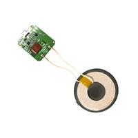 无线充电组件 无线鼠标usb充电 蓝牙音箱无线充接收器模块