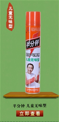 半分钟杀虫气雾剂生产厂家-雪雕品牌招商