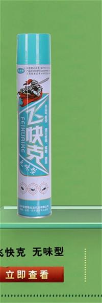 聊城杀虫气雾剂批发生产厂家-雪雕品牌招商