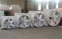 石排7090湿帘订做负压风机和轴流风机工业用换气扇