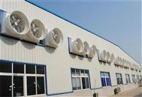 选择7090湿帘订做1380型负压风机风量通风换气降温设备