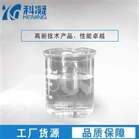 水玻璃单价 水玻璃每吨价格 水玻璃是什么