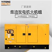 24KW柴油发电机伊藤动力YT2-30KVA