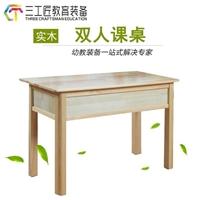 儿童桌椅定制 幼儿园实木双人小桌子