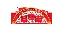 天津河西區宣傳欄   文化長廊制作   核心價值觀定制