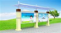 天津和平區社區宣傳欄  不銹鋼宣傳欄  花草牌高清圖