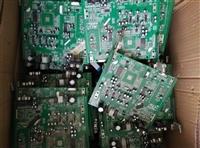 惠州报废手机主板回收