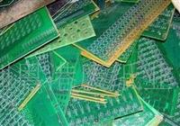 龙华新区报废手机主板回收
