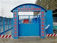 標準化建筑安全體驗館