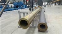 液压机拉杆立柱钢H13超细化