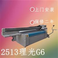 兒童書包彩色打印機 拉桿箱uv打印機 包裝盒箱包噴繪圖案機器廠家