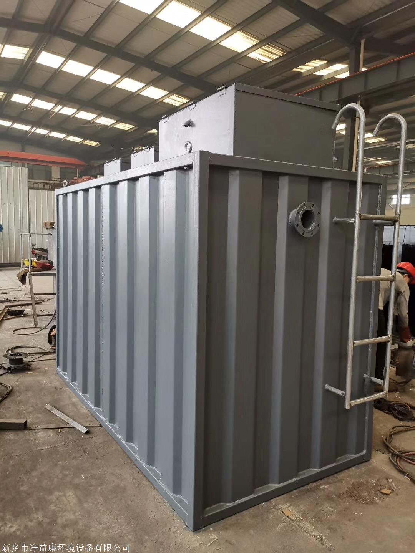 安阳水设备一体化水处理