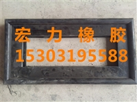 四边框式橡胶止水  闸门水封系列产品厂家直销