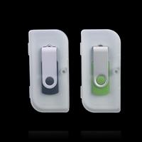 伟胜U盘盒USB包装盒单个U盘储存盒办公USB盒磁铁扣USB储存盒usb盒