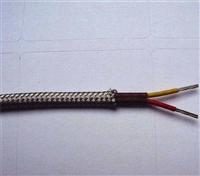 阻燃补偿导线ZR-SCFPVR抗拉强度12.5