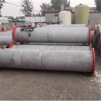 冷凝器 25管列管冷凝器 蛇形冷凝器 立科环保