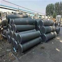 列管冷凝器 不锈钢材质冷凝器 v型分体式风冷冷凝器 立科环保