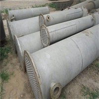 冷凝器 列管冷凝器价格 不锈钢高压冷凝器 立科环保