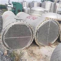 冷凝器 碳钢冷凝器 空调壳管式冷凝器 立科环保